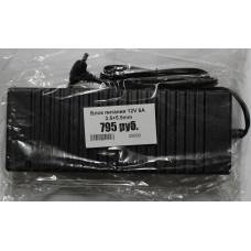 Блок питания 12V 6A 3.5mm+5.5mm