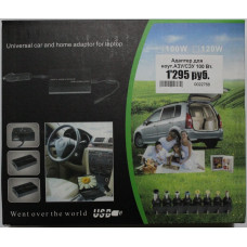 Универсальный адаптер для ноутбука 12-24V 100W