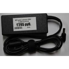 Блок питания LENOVO PA-1600-07 20V 3.25A 5.5mm*2.5mm