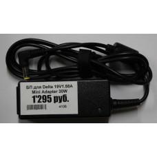 Блок питания DELTA AD59230 19V 1.58A 30W 5.5mm*1.5mm
