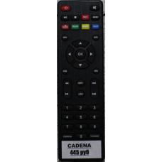 Пульт CADENA CDT-1651SB