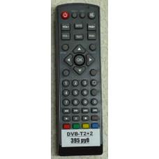Пульт CLICKPDU DVB-T2+2