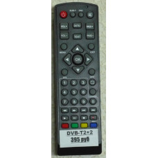 Пульт ClickPDU DVB-T2+2 2020  для приставок