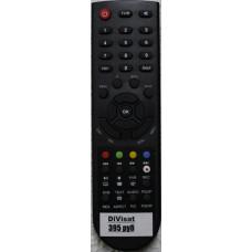 Пульт DIVISAT DVS HD-600T2