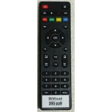 Пульт DiVisat HOBBIT BOX III ( BAIKAL HD981)