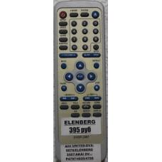 Пульт ELENBERG DVDP-2407