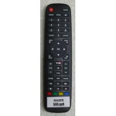 Пульт HAIER HTR-A10 LCD HTR-A18EN