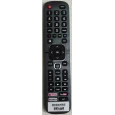 Пульт HISENSE EN2X27HS LCD TV