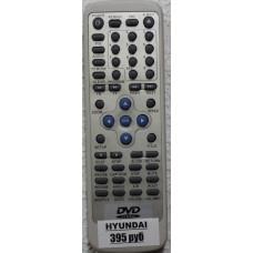 Пульт HYUNDAI H-DVD5042M