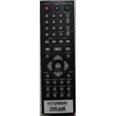 Пульт HYUNDAI H-DVD5062-N