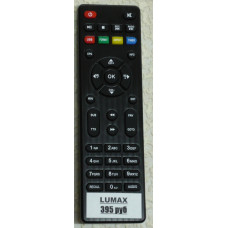 Пульт LUMAX DVBT2-555HD (вариант 2)