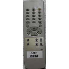 Пульт NASH TB001