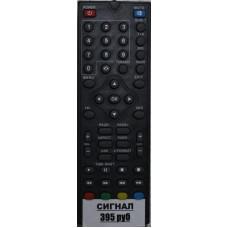 Пульт СИГНАЛ HD-300