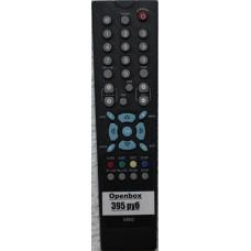 Пульт OPENBOX X-800/820