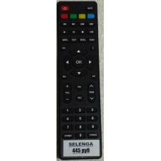 Пульт SELENGA HD930 HD930D (V/FORMAT)