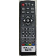 Пульт DVB-T2+2 2018 ClickPDU пульт для приставок