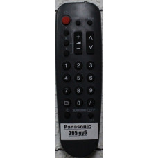 Пульт PANASONIC EUR501320