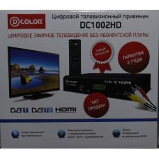 Приставка D-COLOR DC1002HD