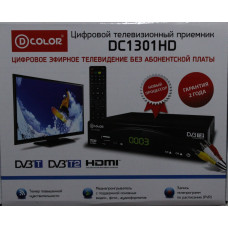 Приставка D-COLOR DC1301HD