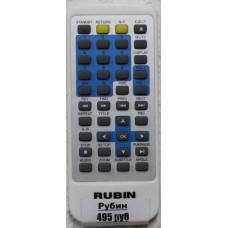 Пульт RUBIN JX-8002 Original