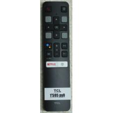Пульт TCL RC802V FUR6 голос