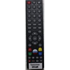 Пульт ТРИКОЛОР GS8306+TV