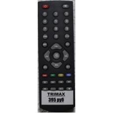 Пульт TRIMAX TR-2012