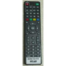 Пульт DVB-T2 TV 2020 пульт для приставок DVB-T3