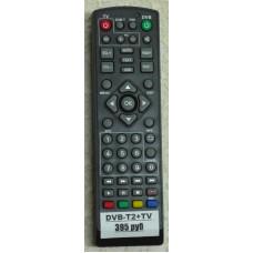 Пульт DVB-T2 TV 2020 пульт для приставок DVB-T2
