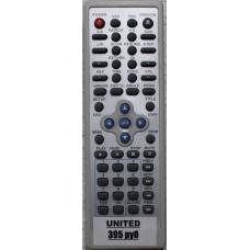 Пульт UNITED DVD-7058 Вариант 1